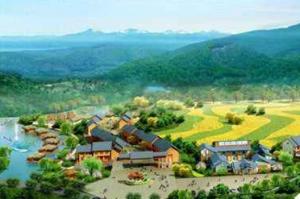 旅游景区开发
